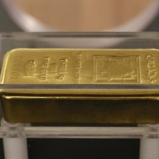 A gold bar is displayed at the currency museum of Lebanon's Central Bank in Beirut