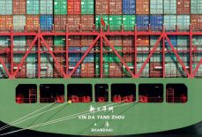 FILE PHOTO: China Shipping containers sit on a ship in the Port of Los Angeles after being imported to the U.S.
