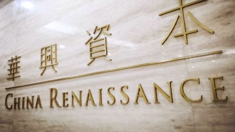 China Renaissance another first-day flop for the city alongside Xiaomi Corp.'s debut.