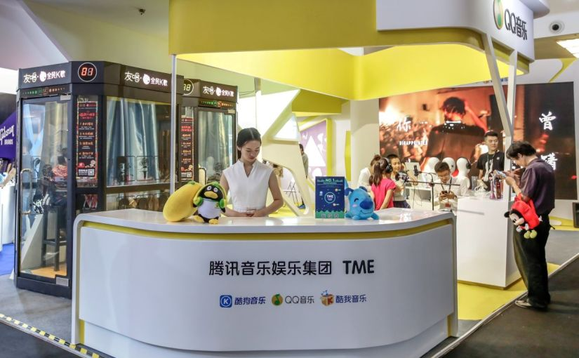 Tencent Music Entertainment Group on Tuesday filed to go public in the U.S., kicking off what will likely be one of the biggest technology IPOs todate.
