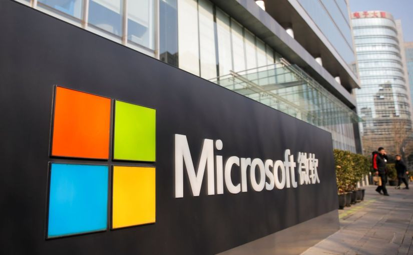 Microsoft on Thursday said that Bing has become inaccessible in China and that it is trying to determine its nextsteps.